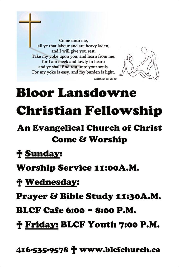 Bloor Lansdowne Christian fellowship in the Heart of Toronto